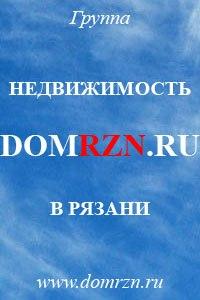 Роман Αртемьев, 1 октября 1988, Рязань, id210026611