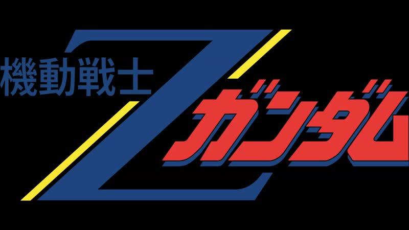[AnimeGame OST]Zeta Gundam and Zeta Gundam A New Translation BGM