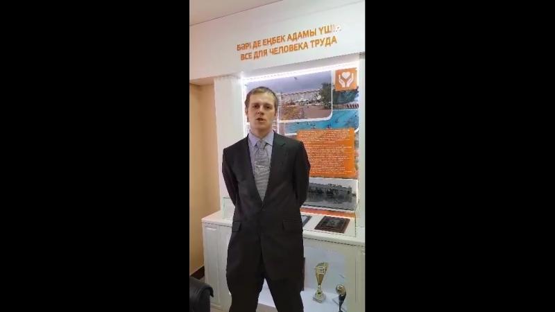 Захар Гриненко(старший мастер корпуса участка сырых окатышей ФПО АО ССГПО)