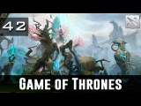 Dota 2 Game of Thrones Ep. 42