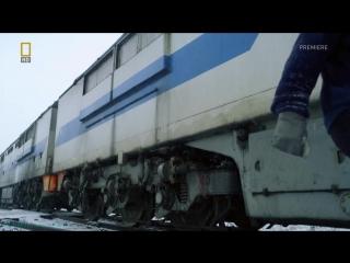 «Винни Джонс: Реально о России (1). Железнодорожники» (Реальное ТВ, 2013)