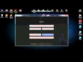Как пользоваться программой Hamachi [Minecraft] Учемся играть по сети