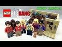 ОБЗОР НАБОРА ЛЕГО ПО ТЕОРИИ БОЛЬШОГО ВЗРЫВА 21302 / LEGO IDEAS THE NIG BANG THEORY