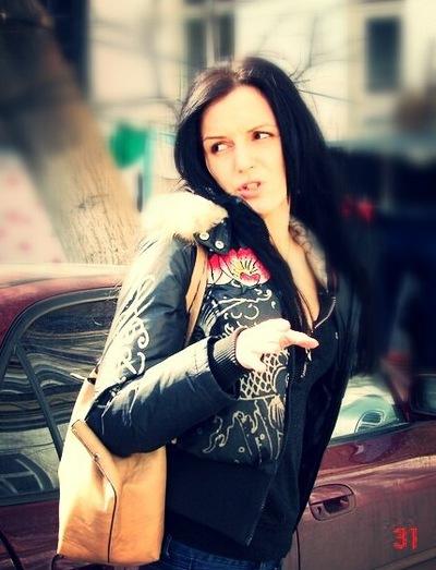 Олеся Виноградова, 14 мая 1994, Старый Оскол, id172757699