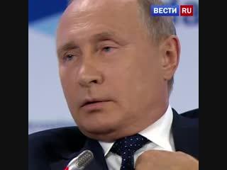 Владимир Путин о возможной ядерной агрессии