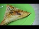 САМСА с мясом зеленым луком вкуснейшая от Карины Аванесовой