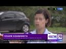 В Приморском районе школьнику подожгли рюкзак