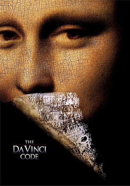 Код Да Винчи (2006)