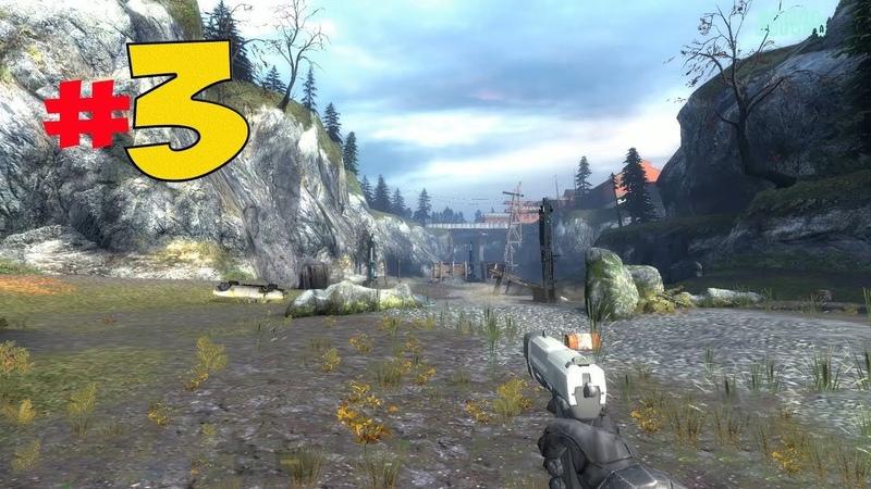 МОТОСТРОИТЕЛЬ ФРИМЕН ☛ прохождение Half Life 2 Episode Two ☛ 3