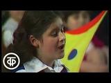 Большой детский хор ЦТ и ВР