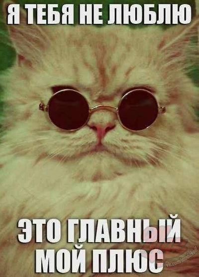 Only Masha, 10 июля 1999, Москва, id61611409