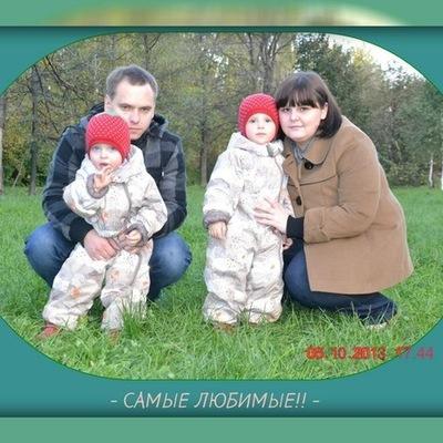 Иван Демин, 29 сентября , Москва, id9405567