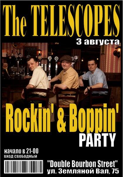 03.08 The TELESCOPES в в Double Bourbon Street!!!
