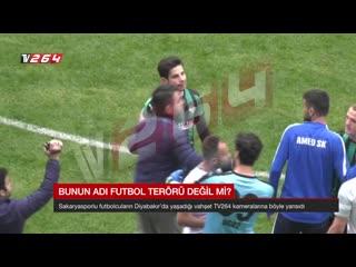 Турция футболист с лезвием