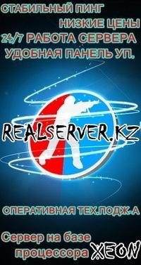 Хостинг майнкрафт серверов в казахстане отзывы об хостинге r01