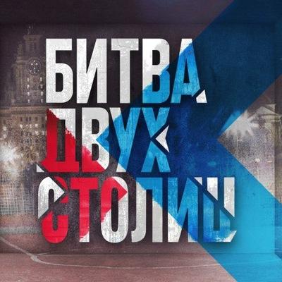 Виталик Андриянов, 16 июня 1988, Санкт-Петербург, id191082175
