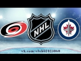 Carolina Hurricanes vs Winnipeg Jets 14.10.2018 NHL Regular Season 2018-2019
