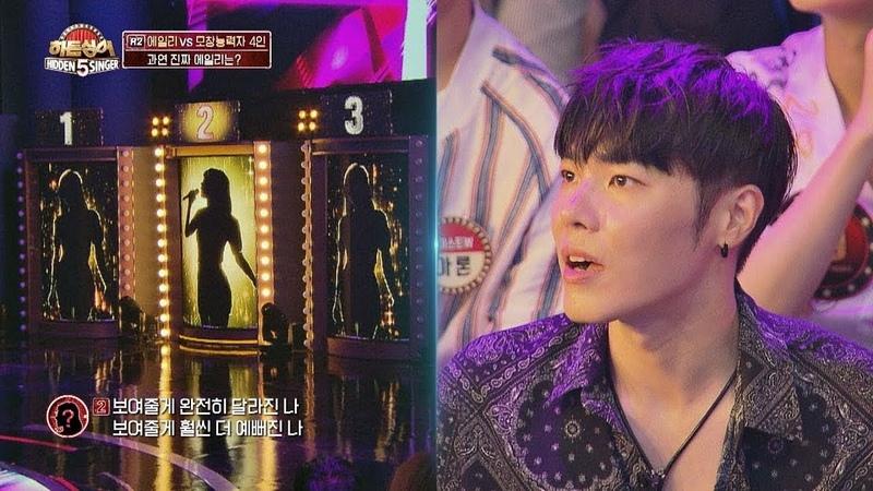 [에일리 2R] 에일리(Ailee)만 5명..! 역대급 난이도 보여줄게♪ 히든싱어5(hidden singer5) 8회