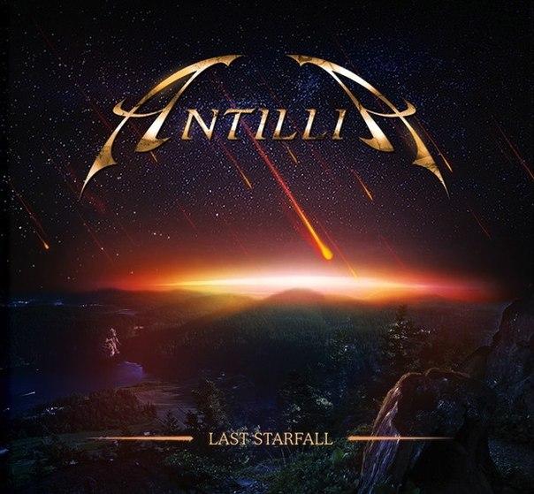 Новый EP группы АНТИЛЛИЯ - Последний звездопад / Last Starfall (2013)