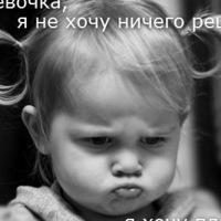 Nastay Pushkina, 9 октября , Москва, id154902246