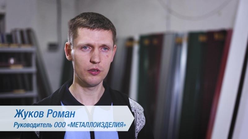 Производство металлоизделий в Костроме