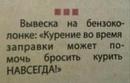 Дмитрий Демин фотография #27