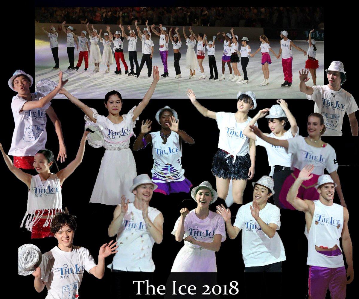 Ледовые шоу-5 - Страница 37 LK-nnqPOJUE