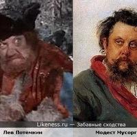 Модест Мусоргский, 5 сентября , Москва, id193714708
