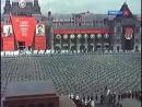 Назад в СССР - Всесоюзный парад физкультурников, Красная....mp4