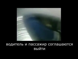 Очередной гангстер в погонах Если российский полицейский видит, что человек знает свои права и законы страны... он просто достаё