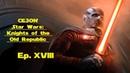 Star Wars: KotOR Взлом с проникновением и не только