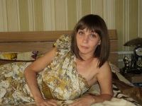 Анастасия Гончарова, 8 февраля 1986, Гомель, id176749701