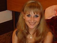 Елена Складчикова, 24 июня 1989, Липецк, id44062421