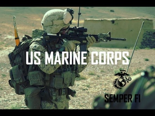 US Marine Corps 2017 | 1k Special