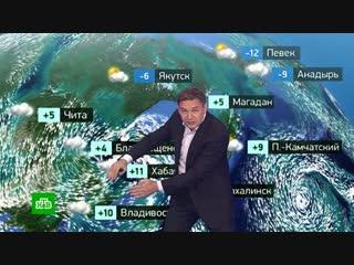 Прогноз погоды на 27 октября