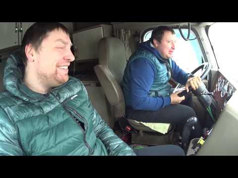 Дальнобой по России 55 Как мы с Сашкой маза покупали. И покатушки на Интере
