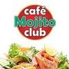 Mojito Club Донецк...