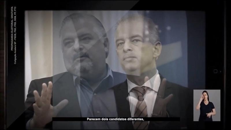 """Inserção de Doria (PSDB) traz foto antiga de França e diz que """"parecem dois candidatos diferentes"""""""