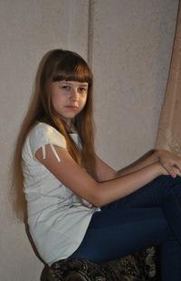 Полина Скрыльникова