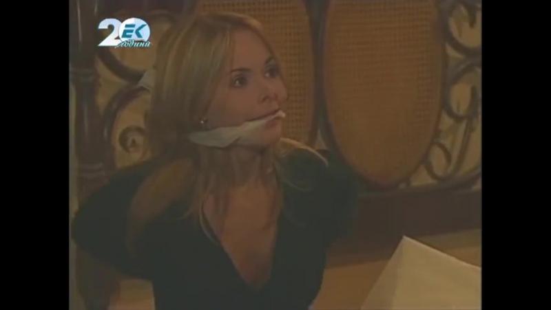 Juana La Virgen 138