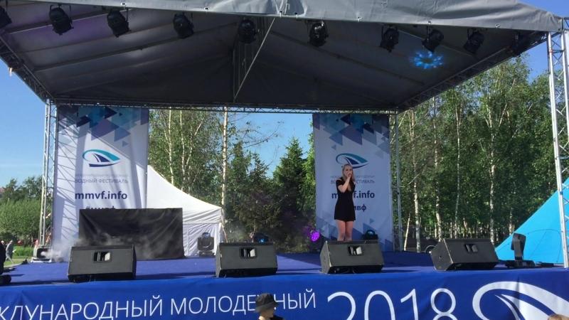Таня Ходаковская - No Roots (Международный Молодежный Водный Фестиваль 2018)