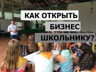 Выступление Алексея Караулова в лагере перед молодежью