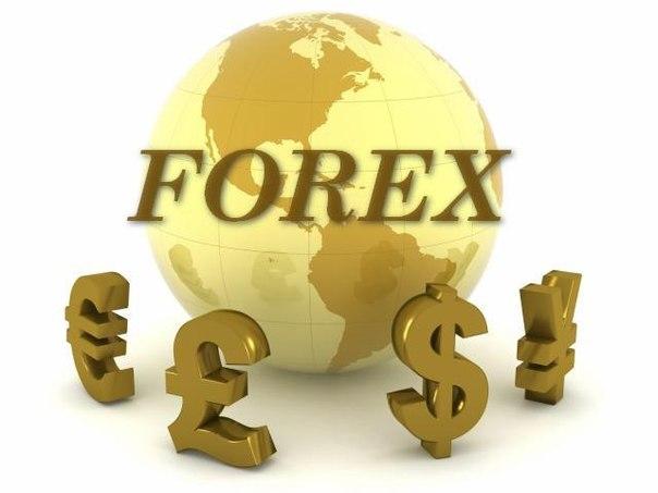 Форекс sell