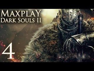 Прохождение игры: Dark Souls 2 Серия 4 Новый персонаж