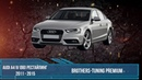 Audi A4 B8 2011-2015 Brothers-Tuning Premium серая строчка