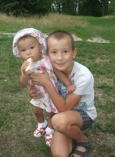 Рания Гарипова, 28 июня 1990, Казань, id220714035