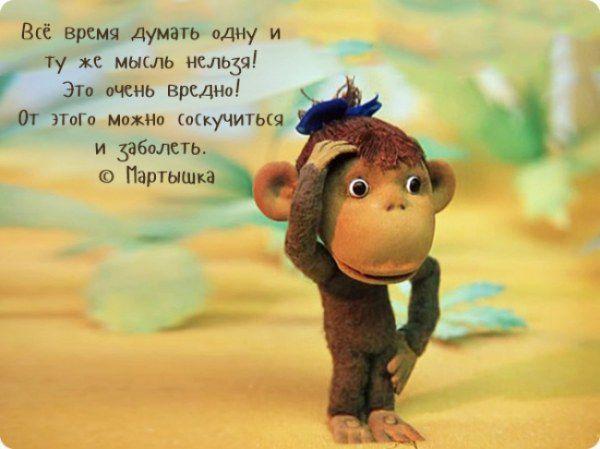JWaXJLqf3Kw - Мудрость советских мультфильмов