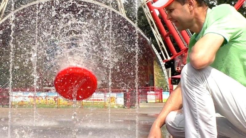 🌑 УДИВИТЕЛЬНЫЙ ТРЮК С ЛЕТАЮЩЕЙ ТАРЕЛКОЙ ФРИСБИ Frisbee Fountain Игорь Белецкий