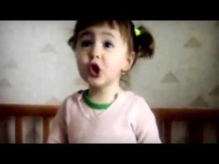 Прикол Девочка называет родного отца батей батя