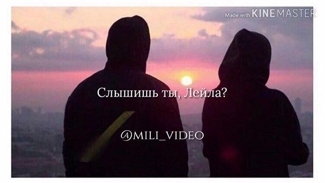 Mili_video video
